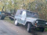 УАЗ 469, 1973 года выпуска, бу