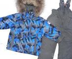 Новые зимние костюмы. Размеры разные